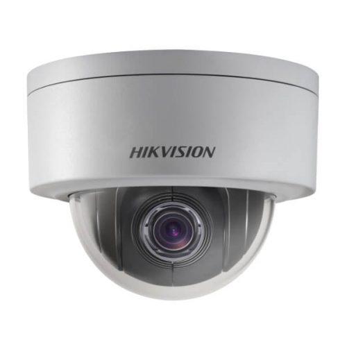 IP-камера Hikvision DS-2DE3204W-DE
