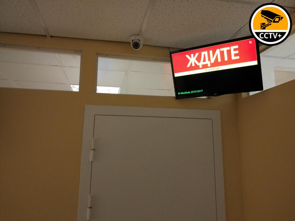 Монтаж СВН в мед центре Эко-Безопасность
