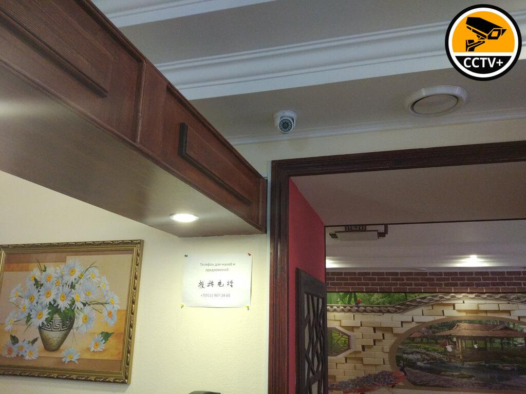 Монтаж СВН в ресторане Чуансян