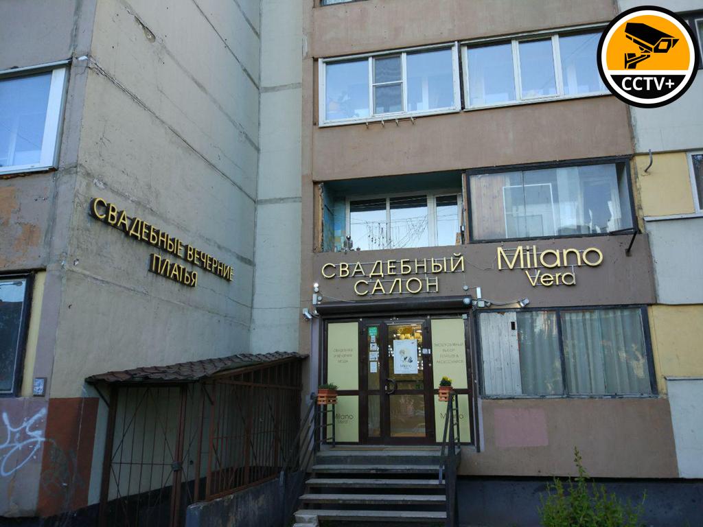 Монтаж СВН в Милано Вера Озерки