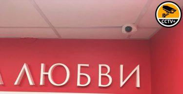 Монтаж СВН в Точка Любви Владимирская