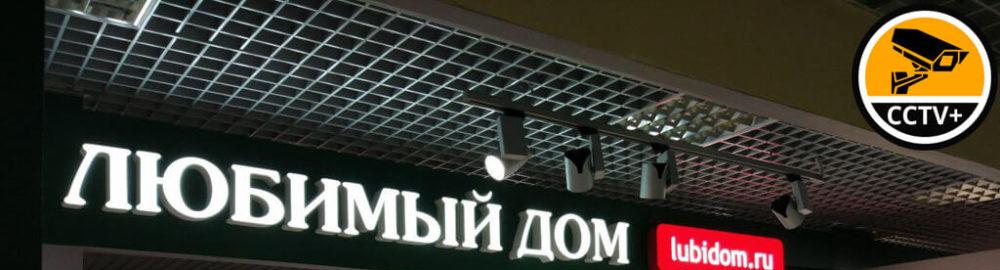 Монтаж СВН в цеху Питер-Хлеб
