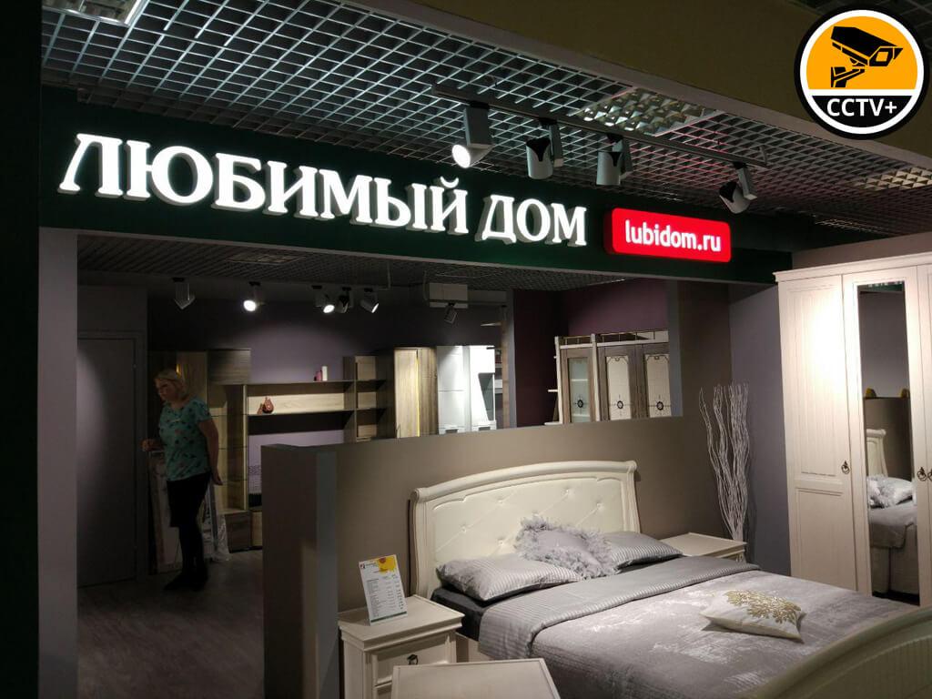 Монтаж СВН в МЦ Круиз Любимый Дом