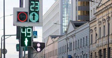 Японские светофоры в 14 городах России