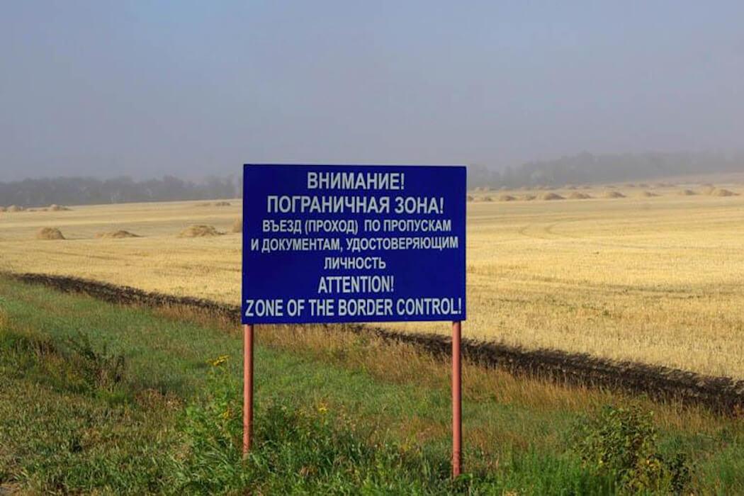 Какие районы России останутся без 5G