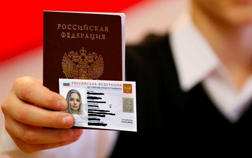 Новые электронные паспорта уже в 2021