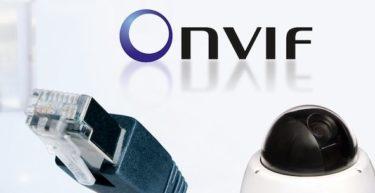 Профили ONVIF